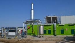 """Се продава гасната централа Логоварди Битола-сопственикот """"ЗК Пелагонија"""" го продава 100% удел"""