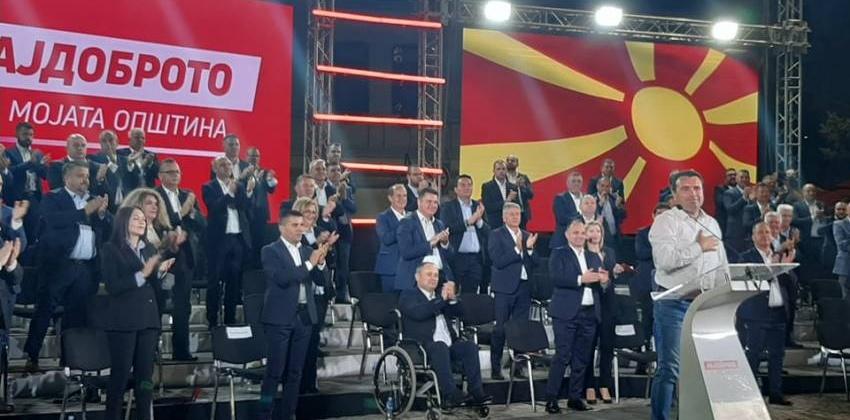 Битола,  ти се поклонувам, рече Заев вечерва на централниот митинг на СДСМ во Битола
