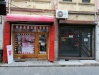 Кризата ја опустоши Старата чаршија во Битола и го покори Широк Сокак