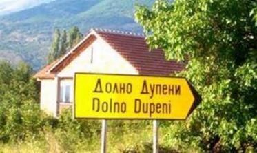Притворен скопјанец осомничен за убиство во Долно Дупени откако полицијата пронашла човечки труп во распаѓање