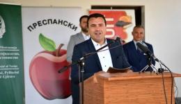 Битола е важен регион затоа со изборната кампања почнуваме од тука, рече Заев